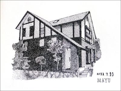 Mayu2_2